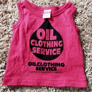 オイル(OIL)のオイルクロージングサービス タンクトップ 80(タンクトップ/キャミソール)