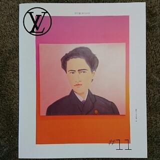 ルイヴィトン(LOUIS VUITTON)のルイヴィトン THE BOOK#11 (ファッション)