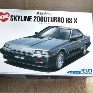 アオシマ(AOSHIMA)のアオシマ 1/24 スカイライン 2000TURBO RS-X(模型/プラモデル)
