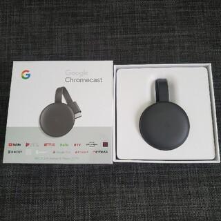 グーグル(Google)のGoogle Chromecast GA00439-JP(映像用ケーブル)