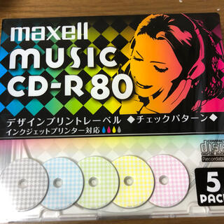 maxell - music CD-R 80 5枚パック maxell