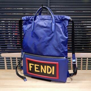 FENDI - 新品同様 フェンディ ナップサック リュック バックパック 巾着 ブルー 青
