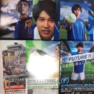 新品 高校サッカー89回〜94回 クリアファイル(クリアファイル)