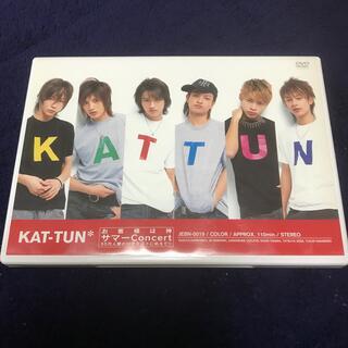 カトゥーン(KAT-TUN)のお客様は神サマーConcert 55万人愛のリクエストに応えて!! DVD(ミュージック)