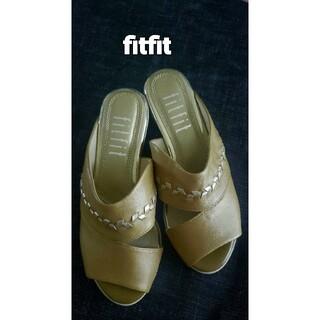 フィットフィット(fitfit)の未使用品 fitfit  履きやすそうなサンダル(サンダル)
