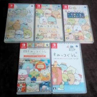 ニンテンドースイッチ(Nintendo Switch)のすみっコぐらし パーク/タウン/学校生活/絵本/たびきぶんすごろくSwitch(家庭用ゲームソフト)