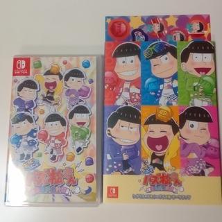 ニンテンドースイッチ(Nintendo Switch)の(訳有)もっと!にゅ~パズ松さん ~新品卒業計画~ Switch おそ松さん(家庭用ゲームソフト)