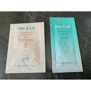 ポールアンドジョー(PAUL & JOE)のPAUL&JOE サンプルセット トライアルキット(サンプル/トライアルキット)