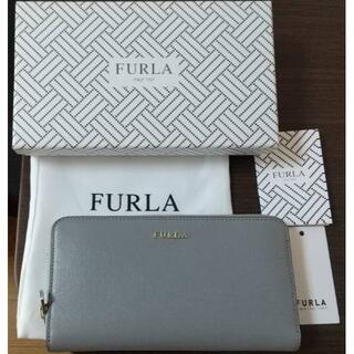Furla - 【新品☆未使用】フルラ 長財布 バビロン XLサイズ レディース