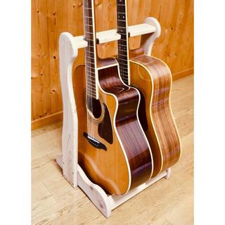 マーティン(Martin)の【24時間以内に発送】手作り木工 木製ギタースタンド (ナチュラル) 2本掛け(アコースティックギター)