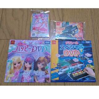 Takara Tomy - 5/31まで取置 マック ハッピーセット DVD カード