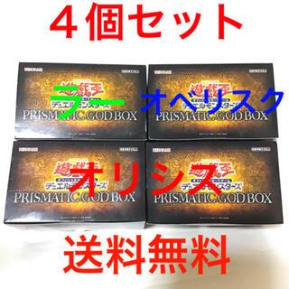 ユウギオウ(遊戯王)の遊戯王 PRISMATIC GOD BOX 4箱 未開封 ゴッドボックス 三幻神(Box/デッキ/パック)