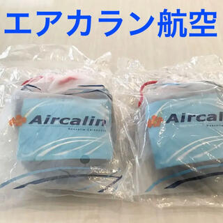 ジャル(ニホンコウクウ)(JAL(日本航空))の【新品・未使用】AIRCALIN エアカラン航空 機内アメニティ 2個セット(ノベルティグッズ)