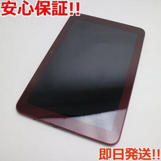 キョウセラ(京セラ)の美品 KYT33 Qua tab QZ10 ボルドー (タブレット)