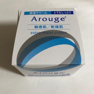 Arouge - アルージェ 保湿クリーム とてもしっとり