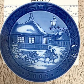 ロイヤルコペンハーゲン(ROYAL COPENHAGEN)のロイヤルコペンハーゲン イヤープレート2005【未使用】(食器)