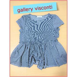 ギャラリービスコンティ(GALLERY VISCONTI)のgallery visconti トップス ネイビー(シャツ/ブラウス(半袖/袖なし))