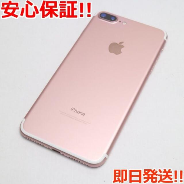 iPhone(アイフォーン)の美品 SIMフリー iPhone7 PLUS 32GB ローズゴールド  スマホ/家電/カメラのスマートフォン/携帯電話(スマートフォン本体)の商品写真