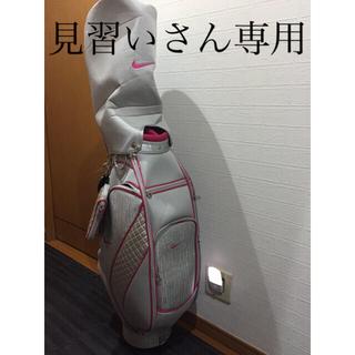 ナイキ(NIKE)のNIKE★ゴルフバック(バッグ)