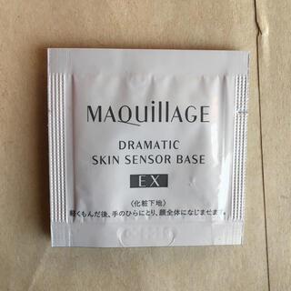マキアージュ(MAQuillAGE)の資生堂 マキアージュ  下地 ドラマティックスキンセンサーベース EX  (ブースター/導入液)