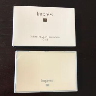 インプレス(Impress)のインプレス IC ホワイトファンデーション用ケース(その他)