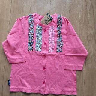 ラグマート(RAG MART)の新品 ラグマート ピンク七分袖カーディガン(カーディガン)