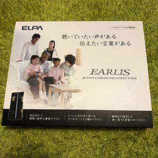 エルパ(ELPA)のELPA⭐︎朝日電器集音器⭐︎補聴器(その他)
