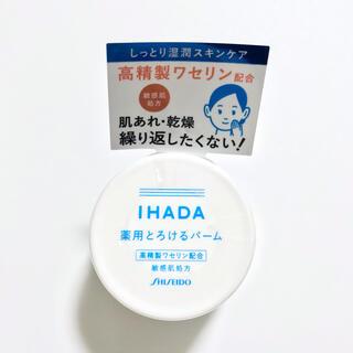 シセイドウ(SHISEIDO (資生堂))の資生堂 IHADA 薬用バーム(フェイスオイル/バーム)