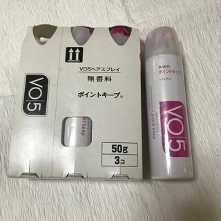 サンスター(SUNSTAR)の【新品未使用】VO5 ヘアスプレー(ハード)(ヘアスプレー)