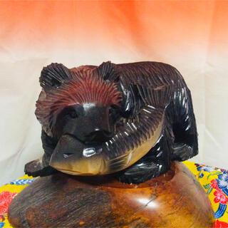 木彫りの熊さん★北海道土産(彫刻/オブジェ)