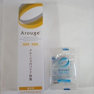 Arouge - アルージェ 美容液 敏感肌、乾燥肌、ピュアブライトエッセンス、30㌘、オマケ付き