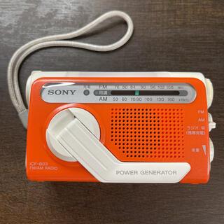 ソニー(SONY)のSONY FM/AMポータブルラジオ 携帯充電・LEDライト付き 手回しラジオ(ラジオ)