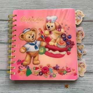 ダッフィー - 🌟SALE🌟香港ディズニー限定 クッキーアン ダッフィー ノートブック