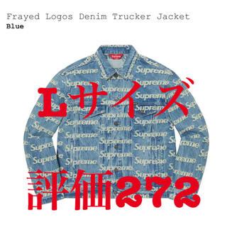 シュプリーム(Supreme)のSupreme Frayed Logos Denim  Jacket  (Gジャン/デニムジャケット)