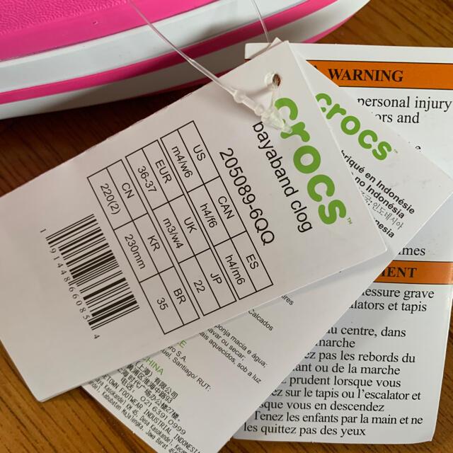 クロックス22 レディースの靴/シューズ(サンダル)の商品写真