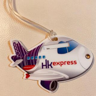 香港エクスプレス ラゲージタグ(旅行用品)