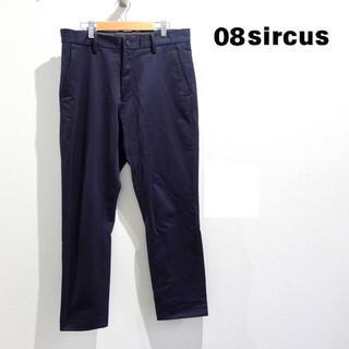 COMOLI - 08sircusチノパンツ 紺 Mサイズ メンズ