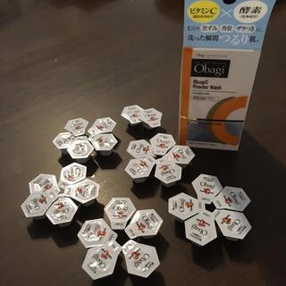 オバジ(Obagi)のオバジC酵素洗顔パウダー 27個(ゴマージュ/ピーリング)
