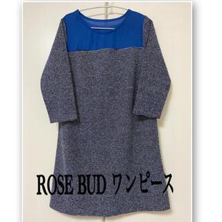ローズバッド(ROSE BUD)のローズバッド ワンピース シャツワンピ  FREEサイズ(ひざ丈ワンピース)