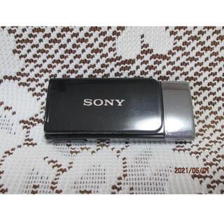 ソニー(SONY)のSONY スマートワイヤレスステレオヘッドセット MW1 Bluetooth(その他)