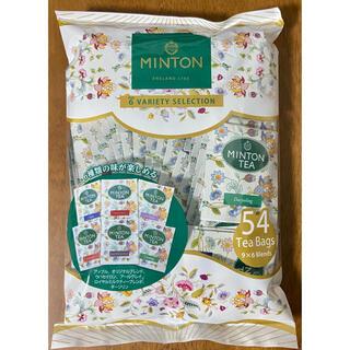 ミントン(MINTON)のミントンティー ミントン  紅茶 バラエティパック 54P(茶)
