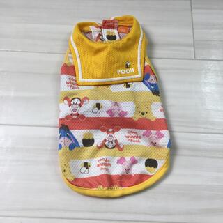 ディズニー(Disney)のペットパラダイス プーさん 3S(犬)