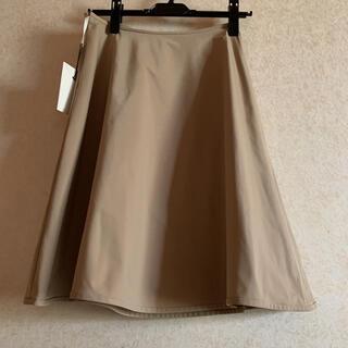 M'S GRACY - タグ付き 定番タフタ素材スカート38