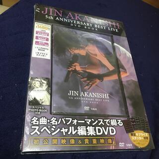 タカラジマシャ(宝島社)のDVD>JIN AKANISHI 5th ANNIVERSARY BEST LI(アート/エンタメ)