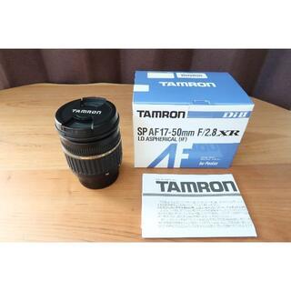 TAMRON - 【明るいズーム】TAMRON 17-50mm F/2.8(ペンタックス)