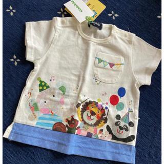 kladskap - クレードスコープ Tシャツ新品