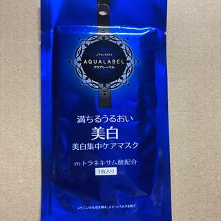 アクアレーベル(AQUALABEL)の資生堂 アクアレーベル リセットホワイトマスク(18ml*1枚)(パック/フェイスマスク)