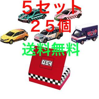 タカラトミー(Takara Tomy)の5セット トミカ特製BOX仕様 鬼滅の刃 トミカ vol.1 5種セット(ミニカー)
