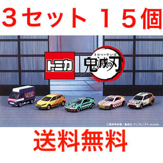 タカラトミー(Takara Tomy)の鬼滅の刃 トミカ vol.1 5種 3セット トミカ特製BOX仕様(ミニカー)