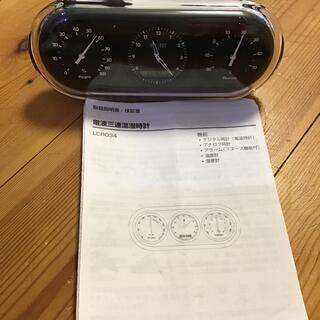 イデアインターナショナル(I.D.E.A international)の電波三連温湿度計 イデアインターナショナル(置時計)